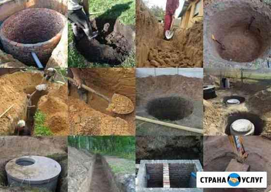 Землекопы, ямы, сливы, фундамент, ручная копка Ахтубинск
