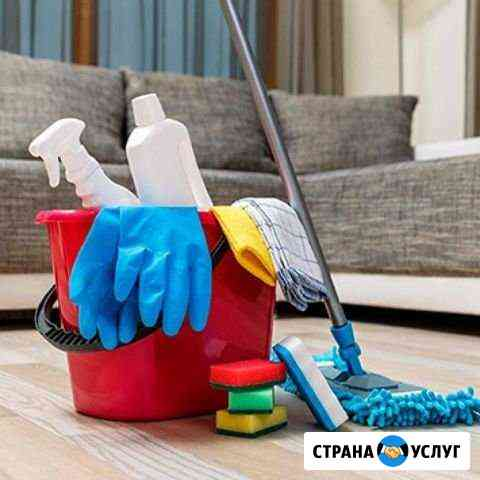 Уборка квартир,помещений после ремонта,домов,котте Белгород