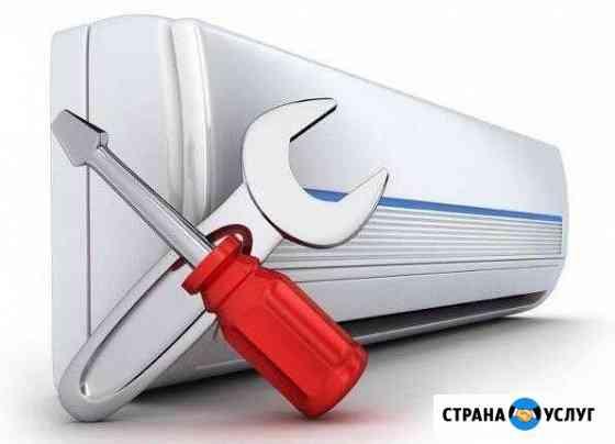 Ремонт монтаж обслуживание кондиционеров Ставрополь