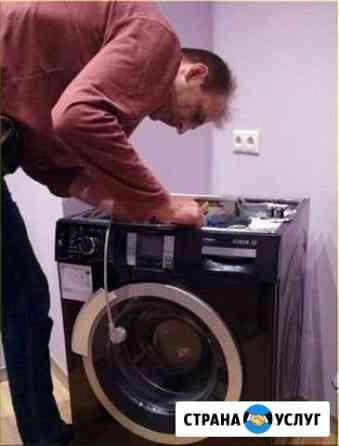 Ремонт стиральных и посудомоечных машин на дому Тюмень