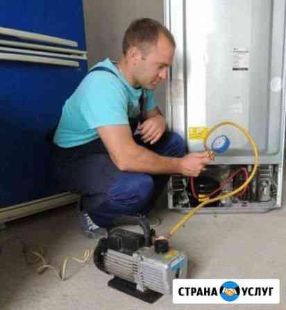Ремонт холодильников, стиральных машин Волгоград