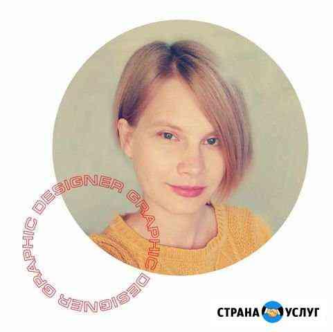 Дизайн полиграфии, наружной рекламы и соц. сетей Таганрог