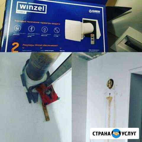 Вентиляция, клапан кив-125, бризеры, рекуператоры Северодвинск