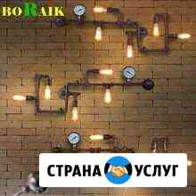 Сантехника Сафоново