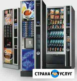 Установлю кофейный автомат Чебоксары