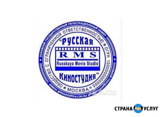 Изготовление печатей и штампов/таблички/бейджики Москва