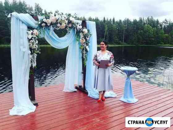 Поющая -ведущая София, для Ваших торжеств Новоржев