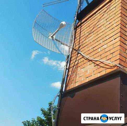 Интернет в дом Козельск