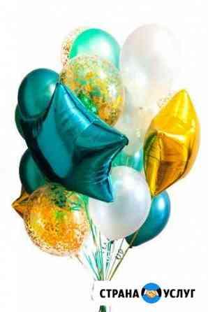 Воздушные шары с гелием Санкт-Петербург