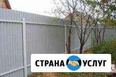 Отделка ремонт строительство инженерные сети Пенза