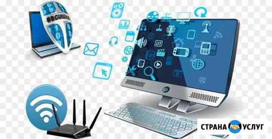 Настройка компьютеров, Wi-Fi роутеров Иваново
