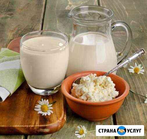 Домашнее козье молочко Новосибирск