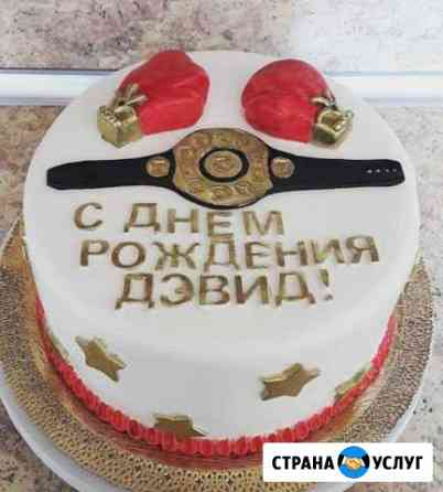 Торты на заказ Серпухов