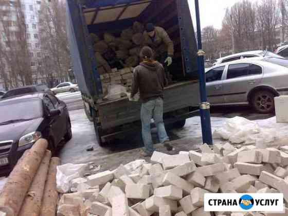 Вывоз мусора Яблоновский