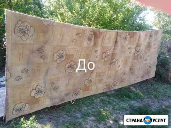 Стирка ковров Обливская