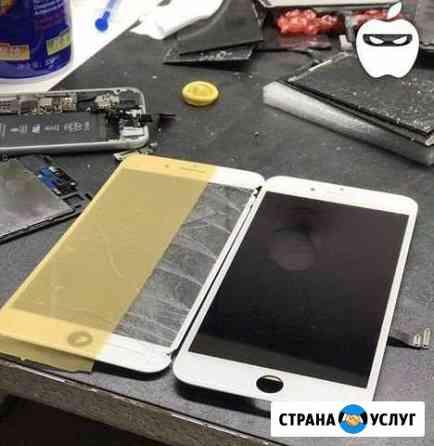 Переклейка разбитого стёкла на любой айфон Киров
