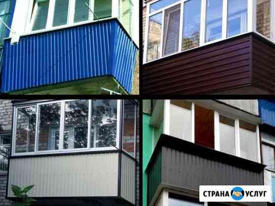 Строительство Комсомольск