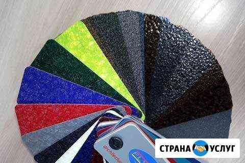 Покрасочные работы Хабаровск
