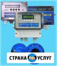 Рус-1 Расходомер счётчик воды ультрозвуковой Волжский