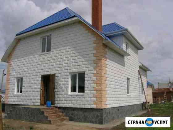 Строительство домов под ключ Абакан