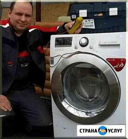 Ремонт посудомоечных, стиральных машин. выезд Челябинск