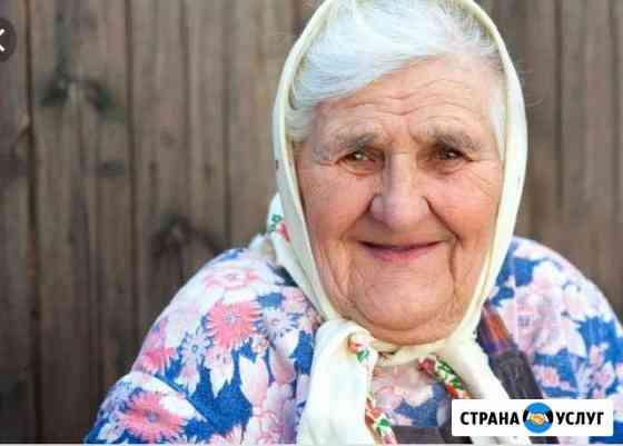 Уход за пожилым человеком Кемерово