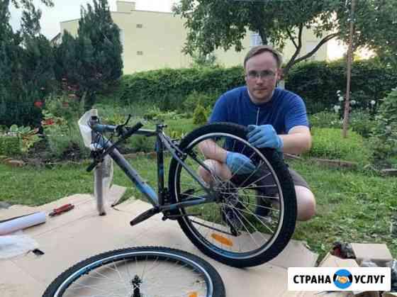 Велосипед/Ремонт велосипеда/велоремонт Вязьма