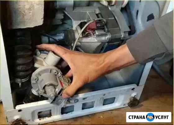 Ремонт посудомоечных и стиральных машин на дому Екатеринбург
