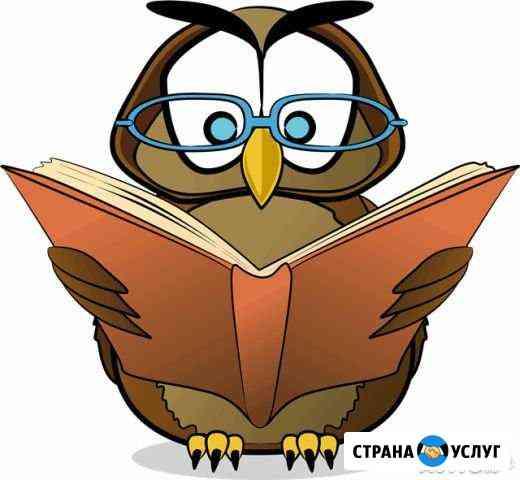 Преподаватель по русскому языку Тольятти