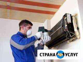 Монтаж и ремонт сплит систем Ставрополь