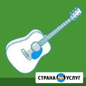 Занятия на гитаре Димитровград
