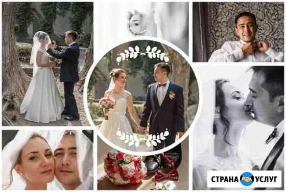 Свадебный Фотограф Новосибирск Новосибирск