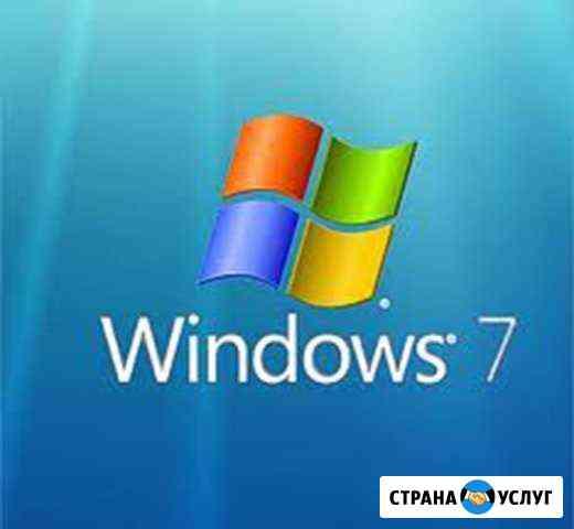 Windows переустановка установка в Перми Пермь
