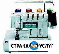 Ремонт и настройка швейных машин и оверлоков Екатеринбург