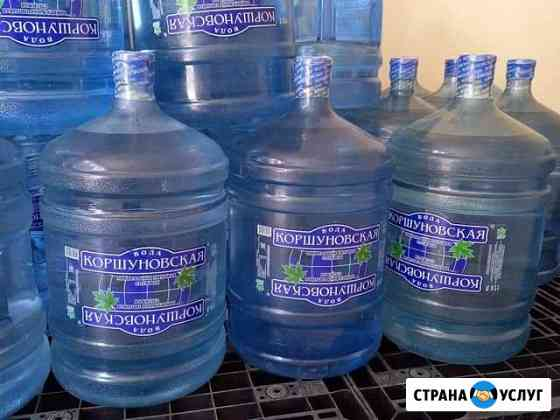 Доставка Коршуновская воды Новочеркасск