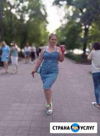 Няня Ростов-на-Дону