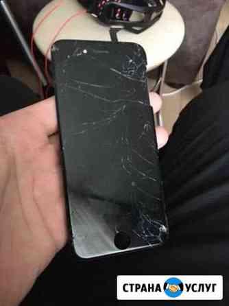 Ремонт iPhone 5/5s/6/6s Воронеж