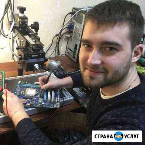 Ремонт пк, ноутбуков с выездом Гарантия Частник Нижний Новгород
