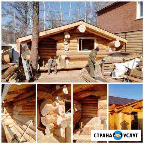 Строительство Улан-Удэ
