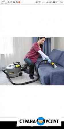 Химчистка мягкой мебели у вас дома Новозыбков