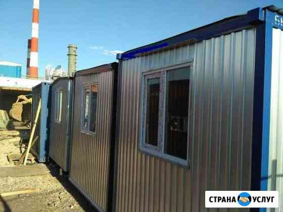 Жилой блок-контейнер, вагончик, бытовка бк6 в арен Казань