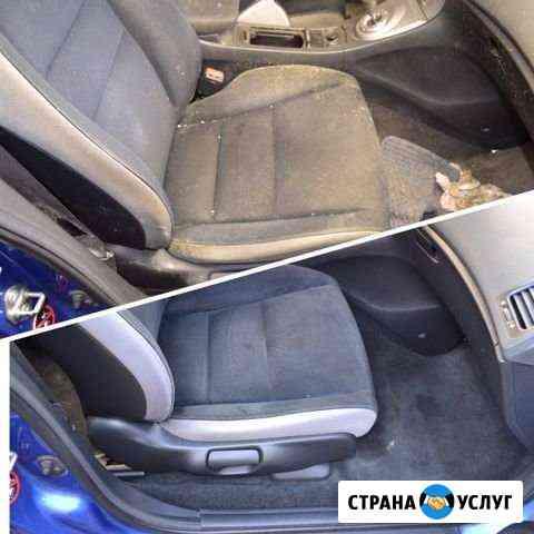 Химчистка салона автомобиля Электросталь