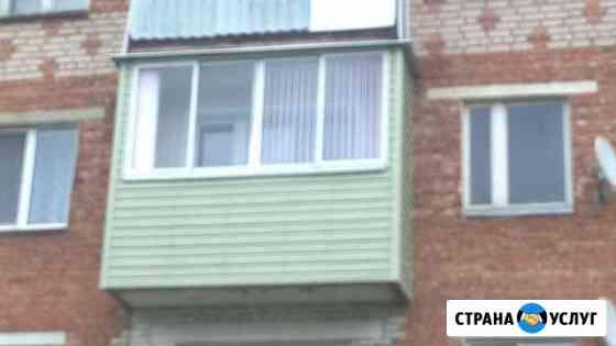 Отделка Балконов. Остекление Рославль