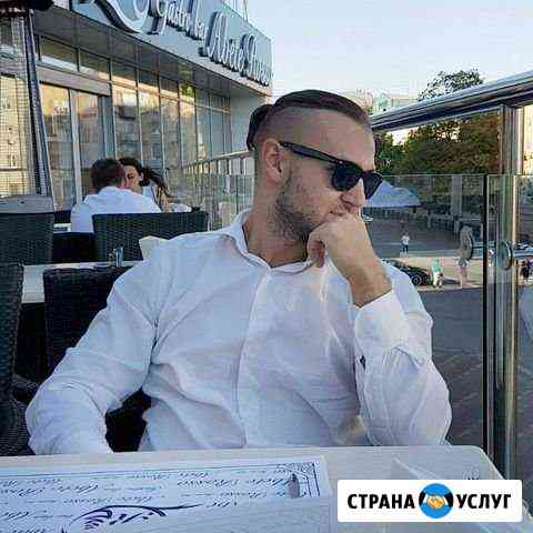 Интернет Маркетолог, SMM менеджер, Таргетолог Астрахань