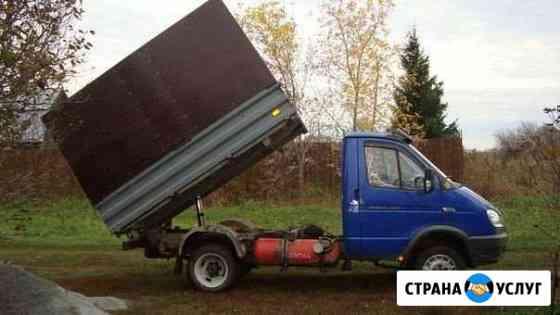 Вывоз строительного мусора Златоуст