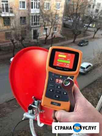Спутниковое и цифровое тв Пермь
