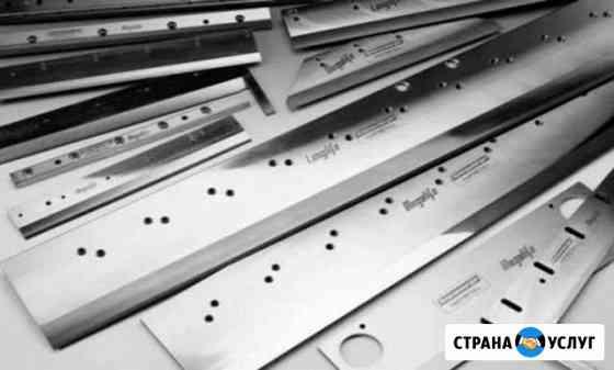Заточка фуганочных и рейсмусовых ножей Тольятти