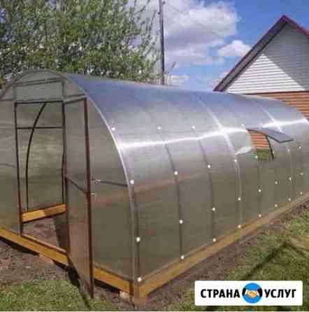 Изготовление, установка и ремонт теплиц Ярково