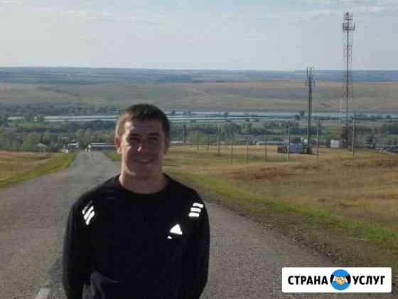 Доверенный человек Оренбург