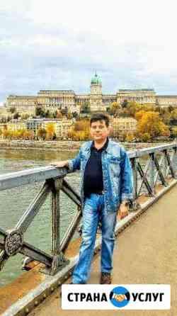 Друг на час Москва